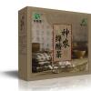 神农绛酸茶